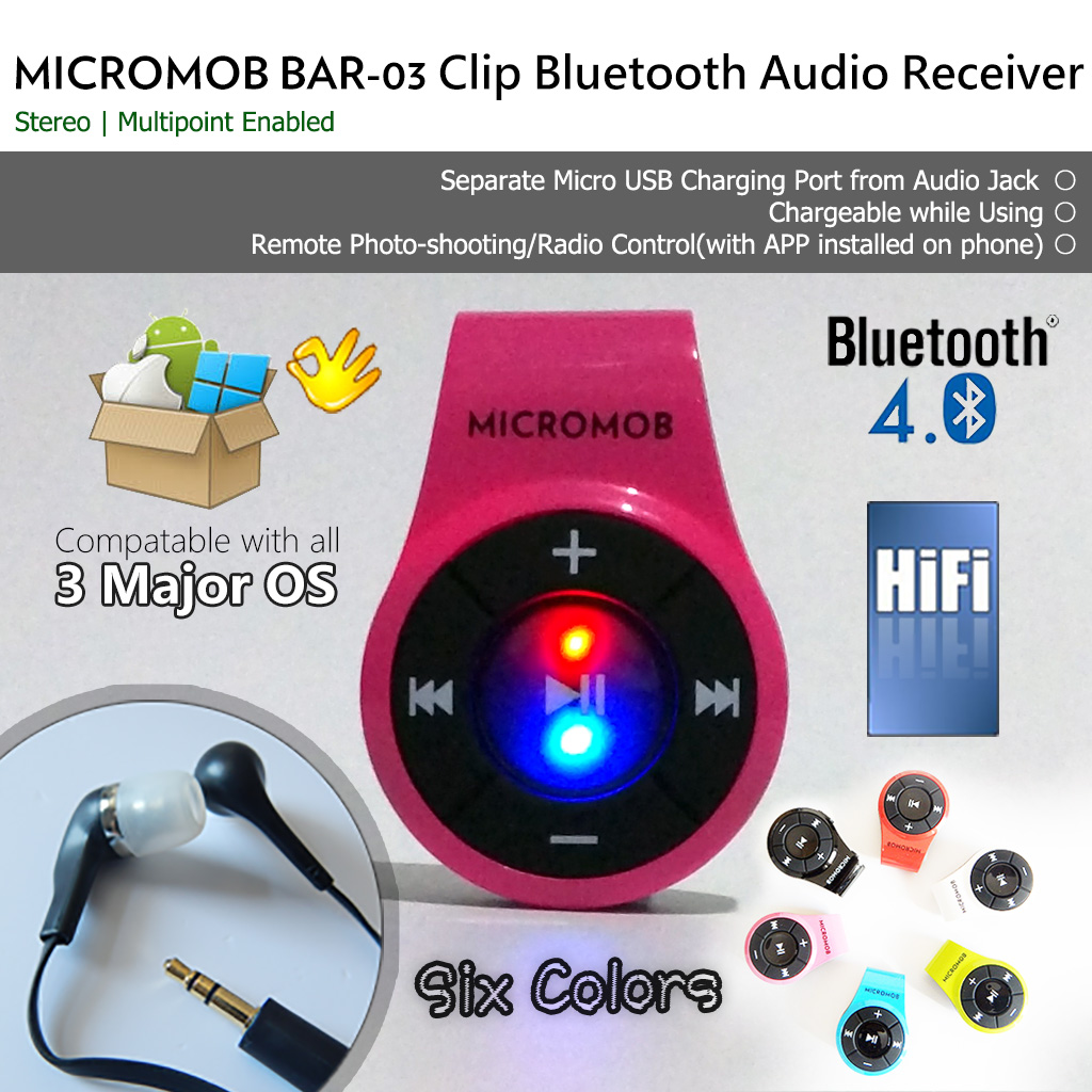BAR-03 Bluetooth Audio Receiver